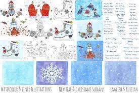 watercolor ink bundle offer illustrations creative market