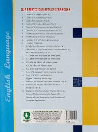amazon in buy icse self study in english language paper 1 book