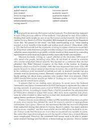 write reference letter friend example essay