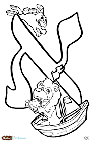aleph bet coloring pages alef bet coloring pages decimamas picture