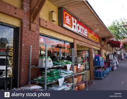 Home Hardware Design Centre Sussex by Display Hardware Store Stock Photos U0026 Display Hardware Store Stock