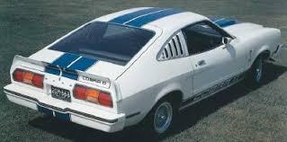 mustang 1975 cobra the 1976 ford mustang the 1976 ford mustang howstuffworks