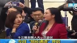 Chinese Meme - video chinese reporter s epic eye roll is internet s favourite meme