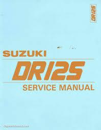 1986 1987 1988 suzuki dr125 sp125 motorcycle service manual