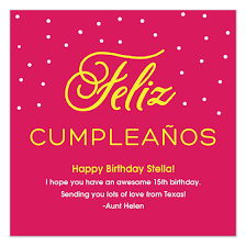 spanish birthday invitation verses wedding invitation wording in