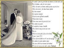 36 ans de mariage takafokon page 322