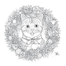 pages cat mandala kchung animals coloring pages for adults