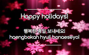 top 10 korean phrases for holidays new years