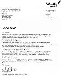 retail store manager cover letter british gas fraud fixed price agreement