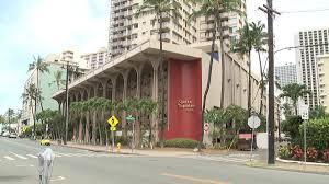 Queen Hotel Cloud Collection Luxury Iconic Queen Kapiolani Hotel In Waikiki To Undergo 30 Million