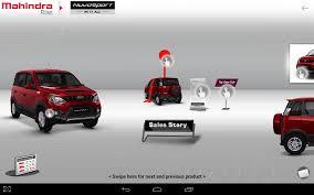 mahindra mahindra digital auto world android apps on google play