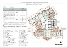 Cn Tower Floor Plan by The Pavilia Hill New Homes And Apartments For Sale In Hong Kong