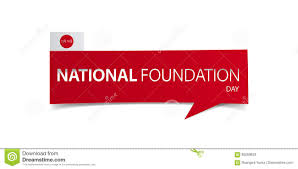 11 february japan national foundation day banner isolated on light