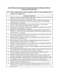 list of books for quotation for the central library of college of
