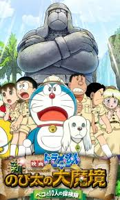 wallpaper doraemon the movie anime doraemon 480x800 wallpaper id 609836 mobile abyss