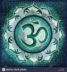 Lotus Flower With Om Symbol - hindu om stock photos u0026 hindu om stock images alamy