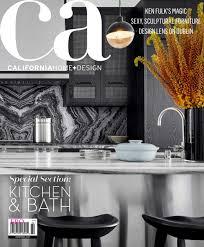 Home Design 2017 Current Press 2017 U2014 Kinder Modern