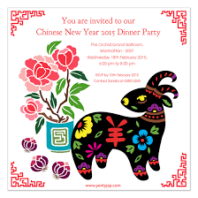 New Year Invitation Card Chinese New Year 2015 Invitations U0026 Cards On Pingg Com