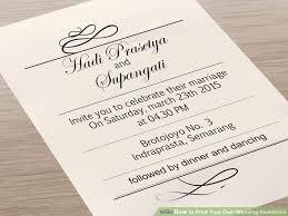 How To Make Wedding Invitations Impressive Wedding Invitations Printing Theruntime Com