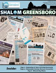 shalom greensboro june and july 2015 by greensboro jewish