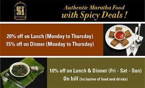 restaurant discounts 96k restaurant discounts and deals 96k shivaji nagar f c road