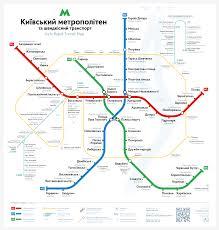 Uvu Map Transit Maps Kiev Metro Map Pilot Version By Igor Skliarevsky