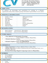 templates for freshers resume resume templates shocking mba hr fresher format for life science