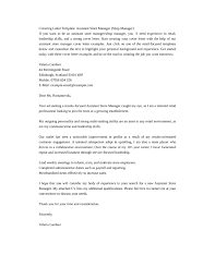 store assistant cover letter 28 images assistant store manager