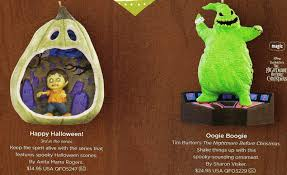 aeiou and sometimes why hallmark 2015 halloween ornaments
