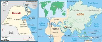 kuwait on a map kuwait catalog vincenzo de rosa