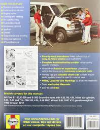 ford full size vans 1992 thru 2012 e 150 thru e 350 gasoline