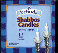 shabbas candles yehuda shabbos candles 12 pack white candles home