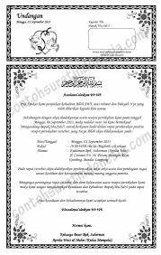 cara membuat undangan bahasa jawa undangan rapat panitia pernikahan