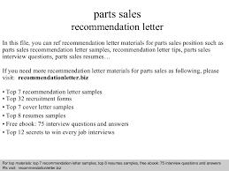 parts sales recommendation letter