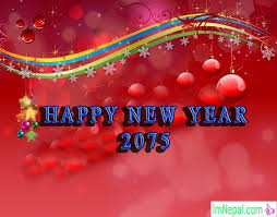 new year photo cards 50 awesome happy new year 2075 greeting cards to your feelings