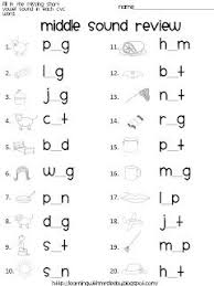 brilliant ideas of phonics worksheets free for your letter
