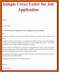 essay letter format gallery letter samples format