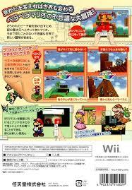 Paper Mario  Color Splash Wii U GamePad