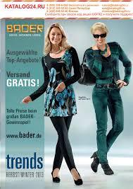 Bader Versandhaus Bader Versand Teppiche U2013 Deutsche Dekor 2017 U2013 Online Kaufen