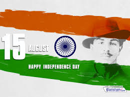 Indian Flag Cake Independence Day Wallpaper 15 August 2017 Independence Day