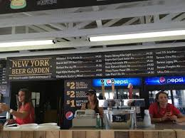 Flower Power Nyc - nys fair foods new york beer garden main entrance 2016 review