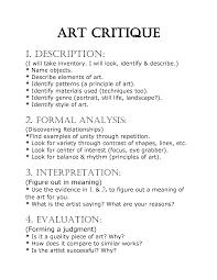 Sample Evaluation Essay Sample Essay Self Description