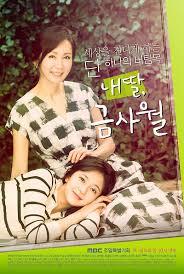 dramanice my queen my daughter geum sa wol korean drama