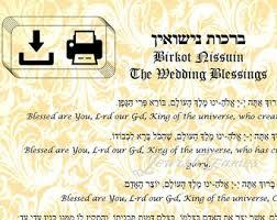 Wedding Blessings Seven Blessings Etsy
