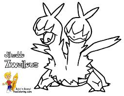 dynamic pokemon black and white coloring sheets druddigon