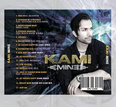 album inserts amazing album cover designs and mixtape covers