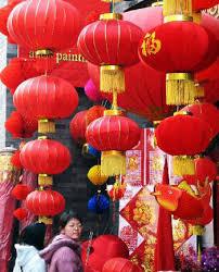 s daily festival origin and customs
