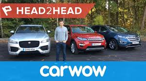 ford range rover look alike jaguar f pace vs land rover discovery sport vs ford edge 2017