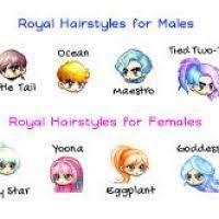 best vip hair cut maplestory maplestory best vip female hairstyle hairstyle ideas