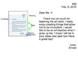2nd grade digital friendly letters to teachers david lee edtech